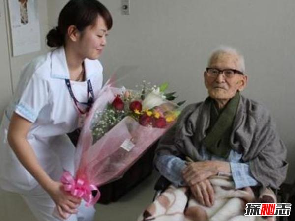 野中正造 吉尼斯认证全球最长寿男性去世(享年113岁)