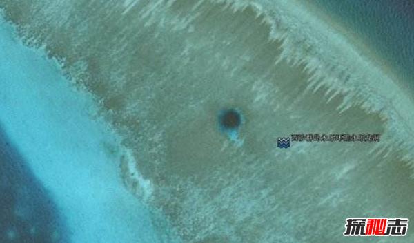 三沙神秘海洋蓝洞成因曝光 被称为南海之眼