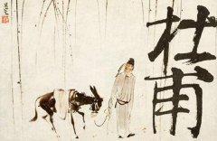 杜甫是哪个朝代的 他是唐代最伟大诗人之一