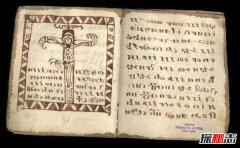世界上最奇怪的书 罗洪特写本两百种文字系统堪称迷宫