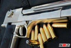 世界上最漂亮的枪 沙漠之鹰手枪王者威力巨大