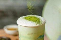 绿茶和牛奶能一起喝吗 不能(绿茶没有经过发酵)