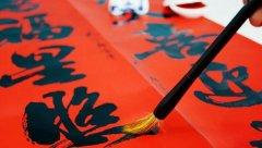 春节为什么要贴春联 春节贴春联的寓意和含义有哪些