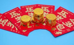 春节为什么要给红包 为了寓意来年平安顺遂(压岁钱)