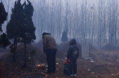 春节初三为什么上坟 正月初三是祭拜祖先的日期