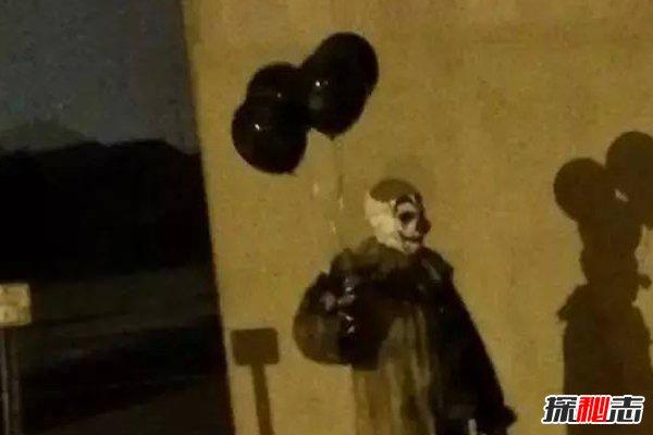 美国神秘小丑事件,全美各州频发小丑袭击,造成全民恐慌