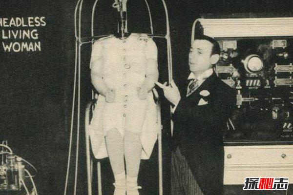 1945年无头女子,没头也能存活,靠展览自己变富豪