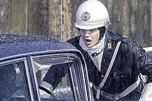 三亿日元抢劫事件始末,无暴力抢劫(一人一车骗走30亿)