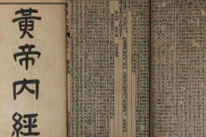 世人看不懂十大奇书,中国五本外国5本(虞书至今无人参透)