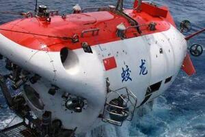 蛟龙号下潜排世界第几,下潜7000米排第二/仅次美国