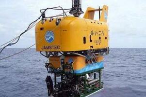 世界最深潜水艇排名,日本海沟号下潜10970米(打破美国记录)