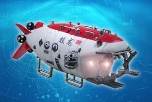 世界上下潜最深多少米,日本10970米/美国10916米