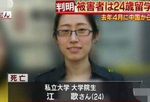 揭秘日本人怎么评价刘鑫,认为刘鑫无罪仅承担民事赔偿
