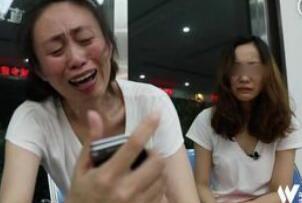 江歌案刘鑫个人资料被人肉,刘鑫妈妈称江歌是活该命短