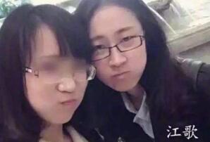 揭秘刘鑫江歌案事件全过程,刘鑫不给江歌开门只因怕死