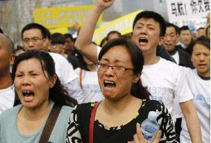 马航mh370上有多少中国人,马航mh370失联时间