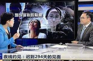 江歌案中刘鑫现状如何,不敢出门生不如死(被世人唾弃)