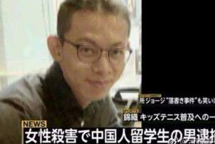 留学生陈世峰扒皮,是大学老师犯罪恶行累累(打前女友)