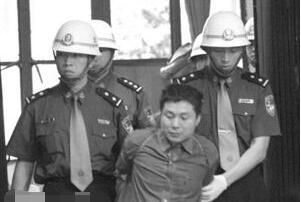 揭秘雷国民案件纪实,9年杀死23人抢劫500万却不舍得花钱
