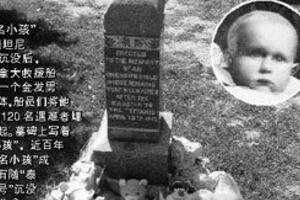 加拿大无名小孩的坟墓,泰坦尼克号上沉没的所有小生命