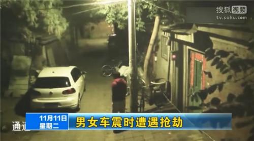视频:男女车震时遭遇抢劫,结果女子被劫匪给车震了(男女车震视频)