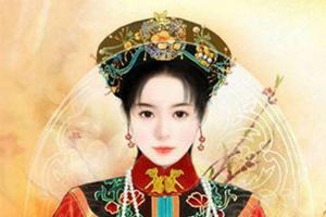 康熙最爱的女人是谁?康熙皇帝与赫舍里皇后感情深厚