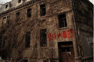 京城81号为什么是凶宅?北京朝内大街81号院真的闹鬼吗?