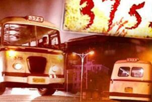 北京375路公交车灵异事件是真的吗,北京375路杀人案真相揭秘