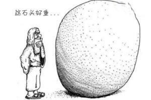 上帝悖论已解决,说上帝不是万能的只因人类太无知
