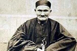 中国近代最长寿的人李庆远,24位妻妾180名后代(256岁)