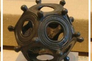 史前最神秘的古玩,罗马十二面体(罗马时期的宗教器具)