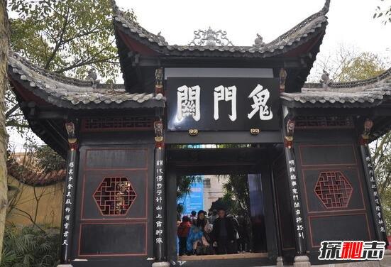 重庆鬼城丰都灵异事件