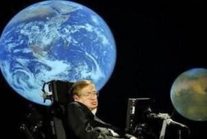 霍金称人类不适应地球,逃离地球才能延续生命